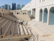 Abu Dhabi International Translation Conference concludes with a d ..