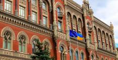 Ukraine's Anti-Corruption Bureau Detains National Bank Officials