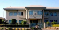 Admission in post-graduates programmes till Friday: Allama Iqbal Open University (AIOU)