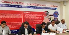 Pakistan China Joint Chamber of Commerce and Industry (PCJCCI) for enhanced meat export to China