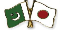 Pakistani Students to Visit Japan under the Japan-SAARC Network Program