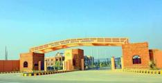 Shaheed Benazir Bhutto University to conduct entry test  tomorrow