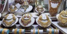 Gold price decrease Rs250 per tola 15 Nov 2019