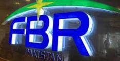 FBR collects Rs 1280 billion by October, 31 ; Senate body informed