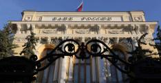 Russian Banking Sector's Profit in Jan-Oct Up 41.7 Percent to $26.7 Billion - Central Bank