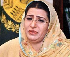 Dr Firdous Ashiq Awan asks Fazal,cronies to give up negative approach