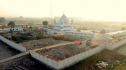 Kartarpur corridor to prove milestone in promoting brotherhood: Provincial Minister for Human Rights ..