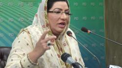PML-N's mind-set towards prime minister is condemnable: Dr. Firdous Ashiq Awan