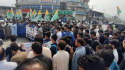 Kashmir solidarity day observed in Lower Dir