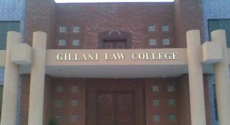 Seminar on role of Ombudsman in Pakistan held at Gilani Law College