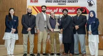 """University of Veterinary and Animal Sciences organizes All Pakistan Declamation competition """"Decrode .."""