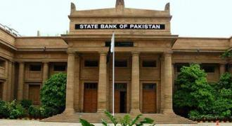 State Bank of Pakistan strongly denies discontinuity of Rs 5000 note