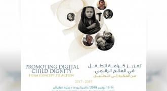 Saif bin Zayed to present UAE fraternity model to 'Interfaith Summit on Promoting Digital Child ..