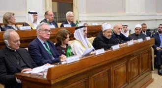 Saif bin Zayed attends second day of Interfaith Summit in Vatican