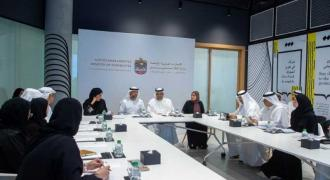 Al Tayer chairs fourth meeting of Ministry of Possibilities' Department of Government Procurement