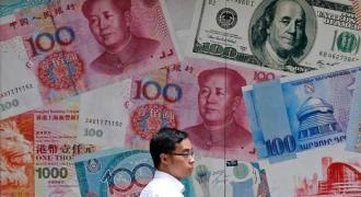 China plays pivotal role in structural change of forex market