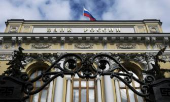 Russian Central Bank Expects Inflation in 2019 to Lean Toward 3.2 ..