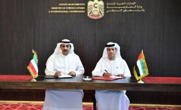 اللجنة القنصلية الإماراتية الكويتية ..