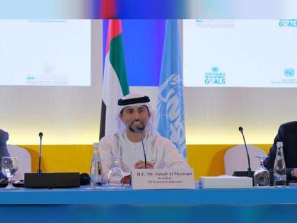 """اختتام المؤتمر العام ال18 لـ""""اليونيدو"""" باعتماد """"إعلان أبوظبي"""""""