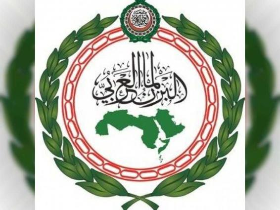 البرلمان العربي يُثمن جهود السعودية للتوصل لاتفاق بين الحكومة اليمنية والمجلس الانتقالي الجنوبي
