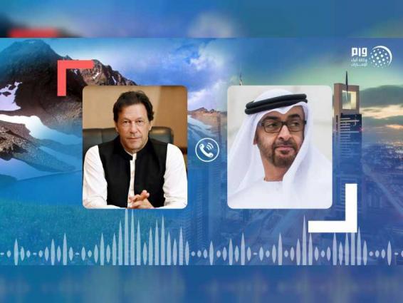 محمد بن زايد يبحث هاتفيا مع رئيس وزراء باكستان علاقات التعاون بين البلدين