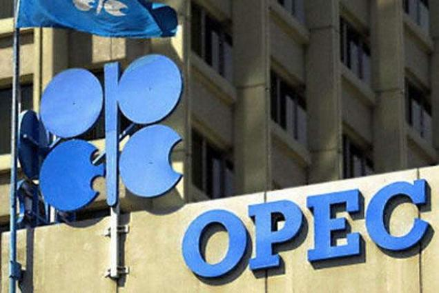 OPEC daily basket price at $62.32 pb Thursday