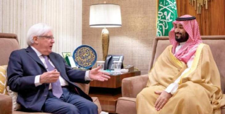 ولي العھد السعودي الأمیر محمد بن سلمان یجتمع مع المبعوث الخاص لأمم المتحدة للیمن مارتن غریفیث
