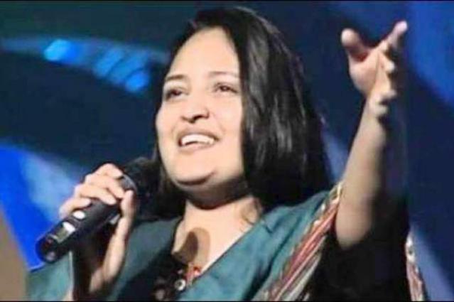 Saira Peter to perform at Alhamrah Arts Council on Nov 19