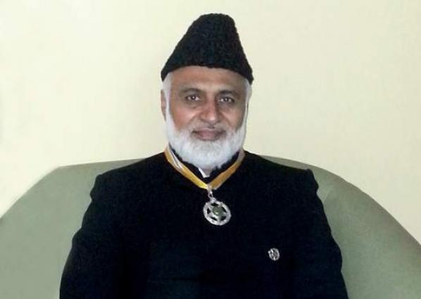 Punjab University Vice Chancellor promotes 61 employees