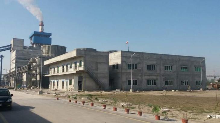 VIS maintains ER of Sitara Chemical Industries Ltd