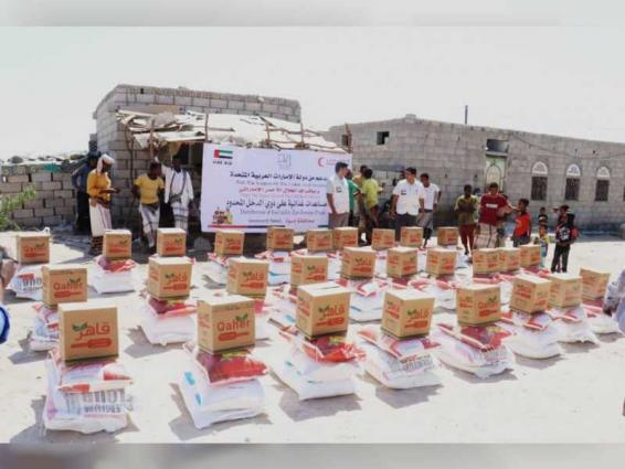 UAE delivers urgent relief aid to families in Shabwa, Yemen