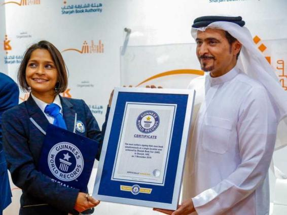 SIBF sets Guinness World Record