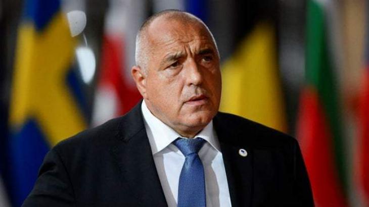 Trump, Bulgaria Prime Minister Borissov to Meet in Washington on November 25 - White House
