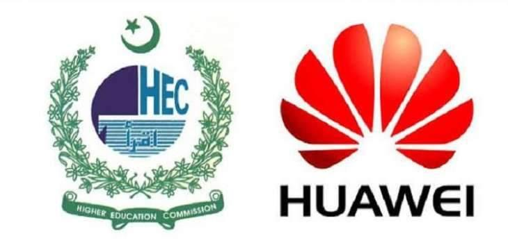 HEC, Huawei hold training on Artificial Intelligence
