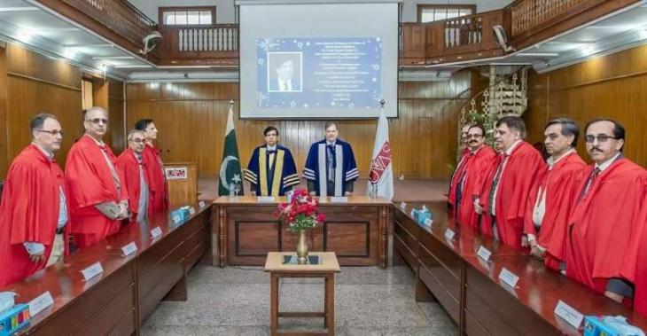 University of Veterinary and Animal Sciences holds reference in honor of Prof Dr Talat Pasha