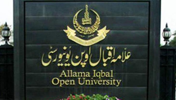Allama Iqbal Open University (AIOU) declares Nov. 15 closing date for admission in semester autumn 2019