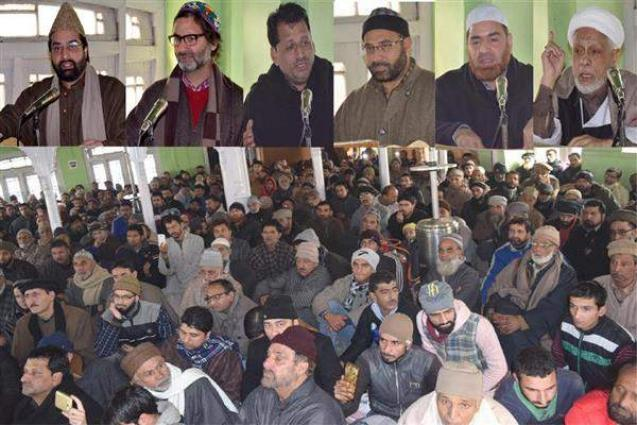 Prayers for Kashmir liberation at Seerat Conference