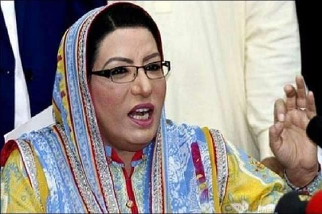 PM sets new examples of respect for humanity, supremacy of law:  Dr Firdous Ashiq Awan