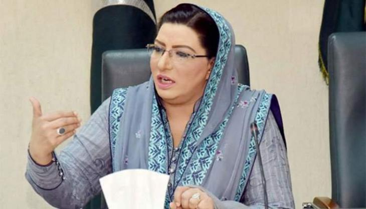 PTI govt to complete its 5-year tenure: Dr Firdous Ashiq Awan