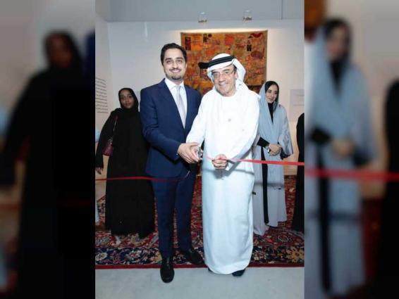 Zaki Nusseibeh inaugurates 'Tolerance Carpet Exhibition'