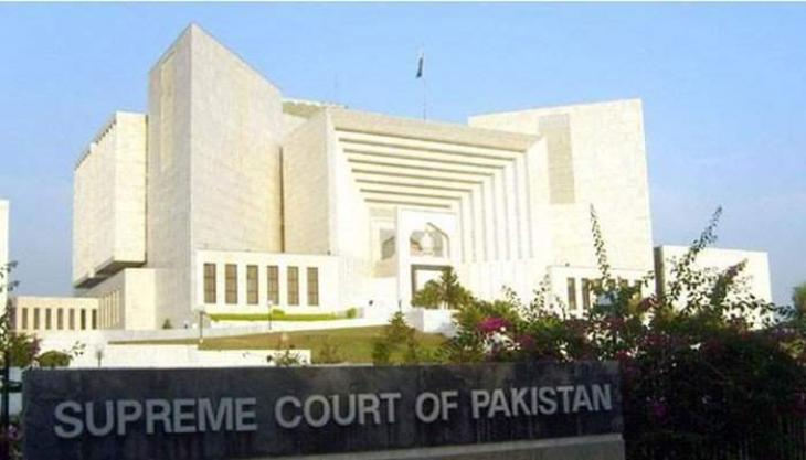 Supreme Court disposes of petition regarding Sahiwal incident over withdrawal of petition
