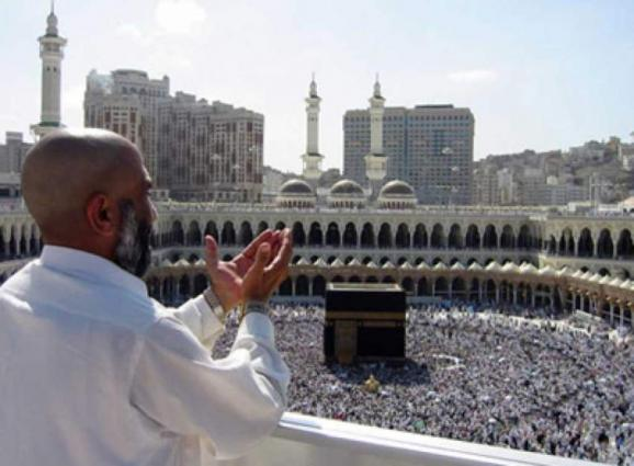 Hajj policy announcement likely by mid December