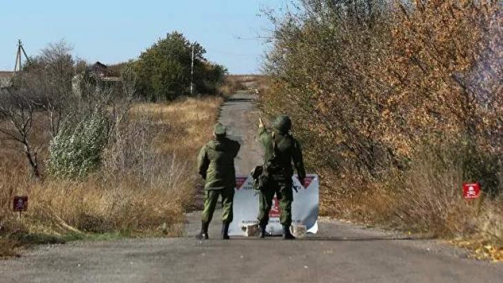 DPR Parliament Passes Draft Law Establishing DPR Border Within Donetsk Region Limits