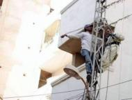 2772 power pilferers caught in November