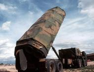 Denmark Undecided on Joining Russia's Intermediate-Range Missile  ..