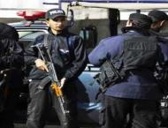 Police arrest suspected Afghan woman terrorist