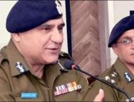 All efforts to be made to eradicate crime from city: IGP