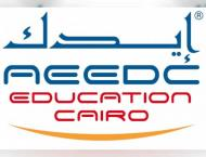Egypt to host AEEDC Education Cairo next week