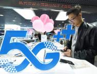 KT, China Mobile to boost cooperation on 5G roaming, blockchain s ..