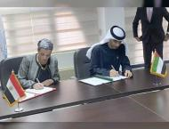 UAE, Egypt launch first Joint Executive Programme for Environment ..